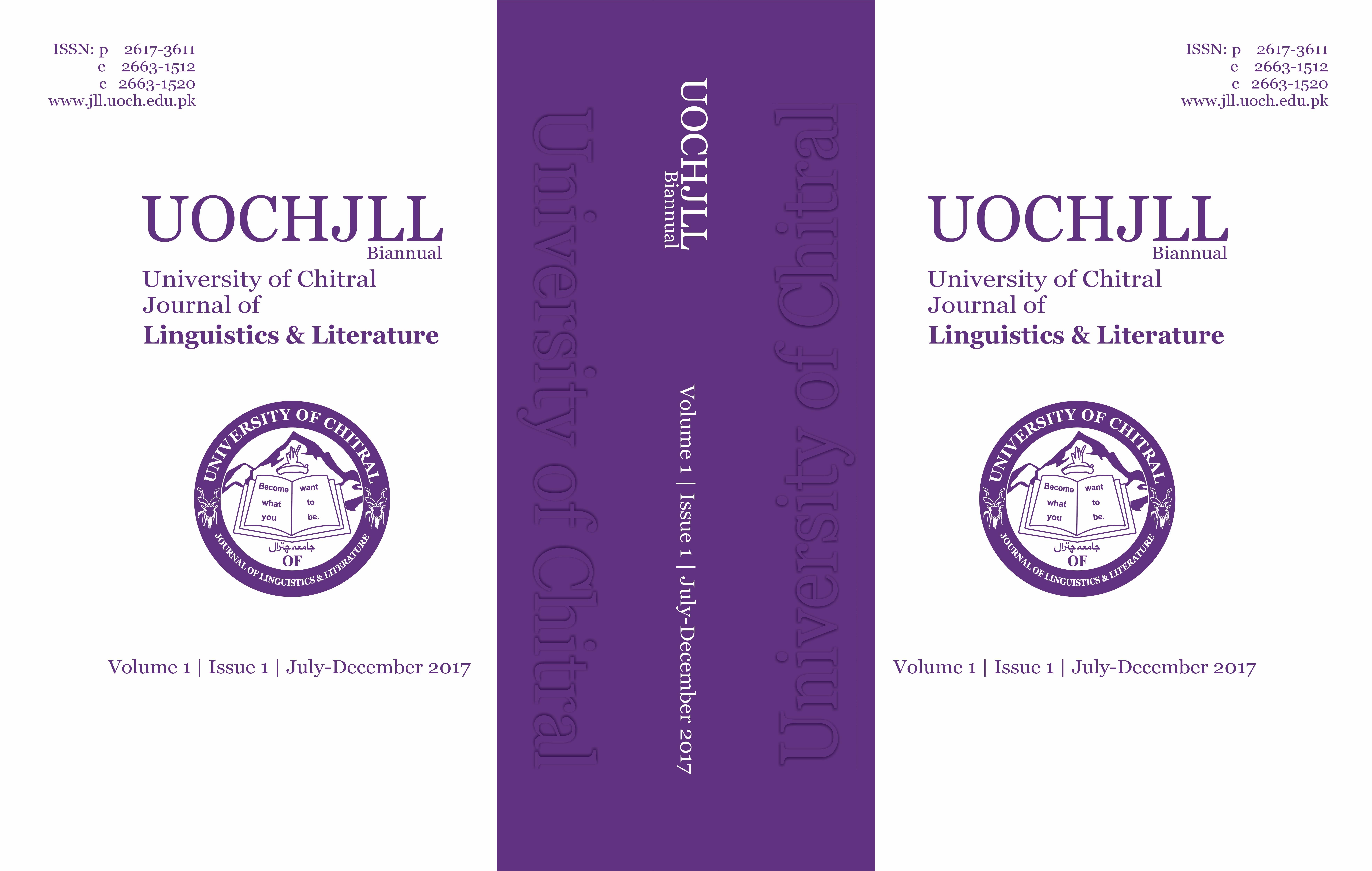 UOCHJLL Volum 1 | Issue I| 2017